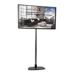 55-Zoll Monitor von e-display